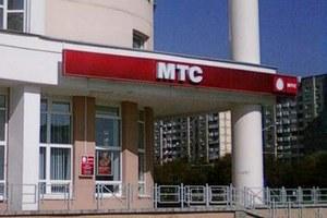 Половину белорусского МТС продадут за миллиард долларов