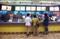 У львівських закладах громадського харчування вводять фан-меню