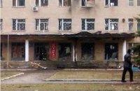 Прокуратура порушила справу через обстріл лікарні в Донецьку (оновлено)