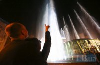 На Майдане поломался главный фонтан