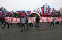 В России начались протесты в связи с инаугурацией Путина