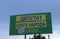 В период предвыборной кампании в Киеве зафиксировали более 600 нарушений