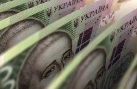 Нацбанк підвищив тарифи на забезпечення банків банкнотами крупного номіналу