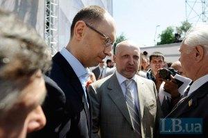 Яценюк в Быковне пообещал не допустить политических репрессий