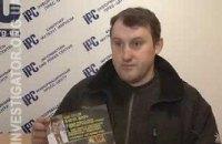 У Бахчисараї невідомі опечатали квартиру лідера української громади Криму