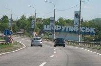 Цюрупинск. Детство в городе, который забыл свое имя