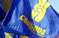 """Акцию оппозиции в Виннице пытаются сорвать, - """"Свобода"""""""