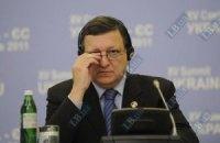 ЄС готовий скасувати імпортні мита для України в односторонньому порядку