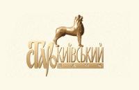 Лопнул Старокиевский банк