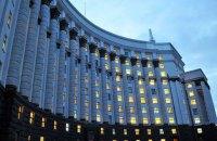 Кабмин предлагает Порошенко подписать закон о господдержке кино