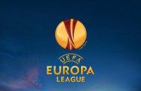 Прошли первые матчи 1/4 финала Лиги Европы