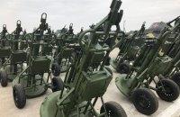 """""""Укроборонпром"""" считает минометы """"Молот"""" надежными"""