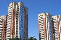 У селах під Києвом заборонили будувати багатоповерхівки