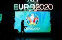 Євро-2020 зможуть прийняти не всі країни після коронавірусу