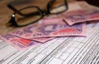 Мінсоцполітики назвало середній розмір субсидії в лютому