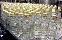 В Украине стало меньше водки