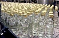 На заводах Nemiroff полностью остановлено производство