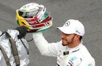 Формула 1: квалификацию предпоследнего этапа чемпионата мира выиграл Хэмилтон