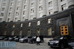 """Кабмин обещает заплатить """"Газпрому"""" сегодня-завтра"""