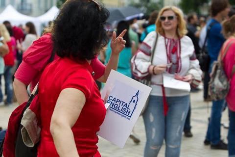 Украина провела массовый урок английского языка в попытке побить рекорд Гиннеса