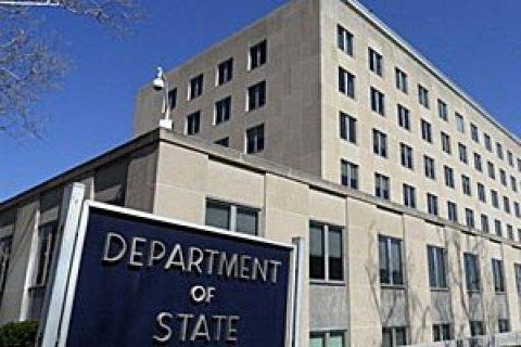 Держдеп наказав сім'ям співробітників посольства США у Венесуелі залишити країну