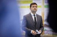 Украина имеет все шансы стать мощной и конкурентоспособной страной, - Зеленский