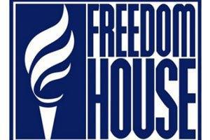 Freedom House просить Януковича відхилити закони, що обмежують права людини