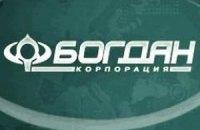 """""""Богдан"""" заявил о захвате крымского филиала вооруженными людьми"""