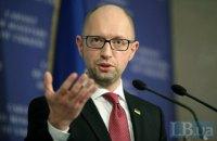 Яценюк заподозрил сговор между сетями АЗС