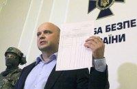 Радника голови СБУ Тандита звільнено після відвідування форуму Тимошенко