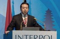 Задержанный в Китае глава Интерпола подал в отставку
