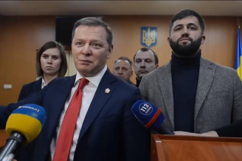 Олег Ляшко и Евгений Стипанюк
