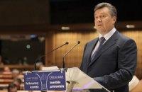 Речь Президента Виктора Януковича на сессии Парламентской ассамблеи Совета Европы