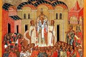 Православные отмечают Воздвижение Честного и Животворящего Креста Господня