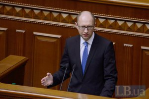Яценюк заявил, что Украина никогда не объявит дефолт