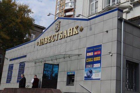 НБУ закрив одеський Інвестбанк