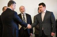 """Звільнення Соболєва і Закон """"під Ситника"""": як все було"""