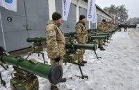 ВСУ получили крупную партию вооружений
