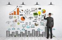 Украина и гении: как бизнесу ориентироваться в экономике инноваций