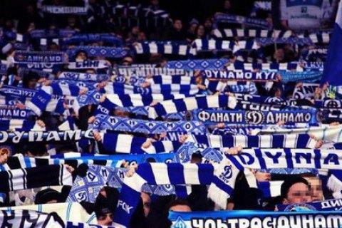 Фанаты Динамо придумали, как поддержать команду в матче с Ворсклой
