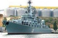 """Россия хочет получить крейсер """"Украина"""" бесплатно"""