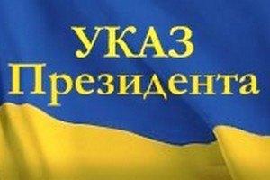 Порошенко призначив губернаторів чотирьох областей