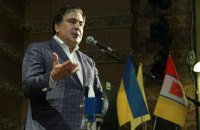 Саакашвили: за полтора года в Украине я не видел настоящих реформ