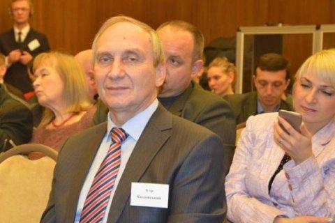 ВКиеве судья потребовала явиться всуд плененному в«ДНР» ученому Козловскому
