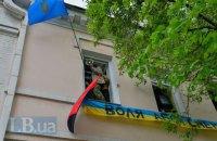 Прокуратура расследует превышение полномочий полицией в отношении активистов ОУН 9 мая в Киеве