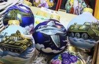 В Москве продают новогодние игрушки с изображением военной техники