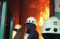 Мінрегіон оновив вимоги до систем пожежогасіння