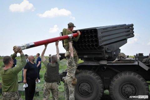 """В Україні успішно випробували новий реактивний снаряд """"Тайфун-1"""""""