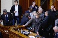 БЮТБ готується блокувати парламент