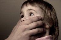 У Херсонській області трирічну дівчинку ґвалтував співмешканець її матері